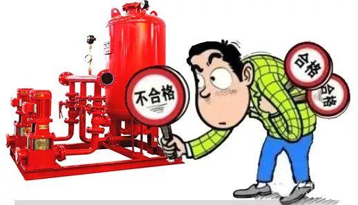 关于深化消防执法改革的意见